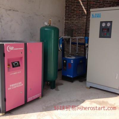 广州镁铝合金专用制氮机制氮设备 空分设备