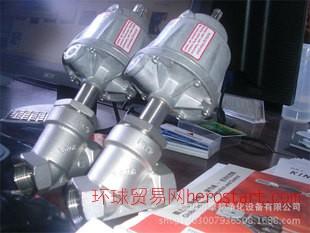盖米气动角座制氮机专用阀门