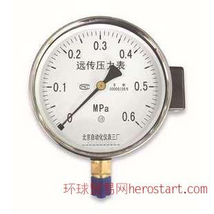 电阻远传压力表(表盘尺寸¢150mm)