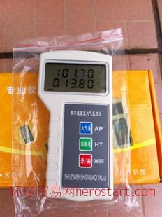 大气压力计DYM3-02 数字气压表