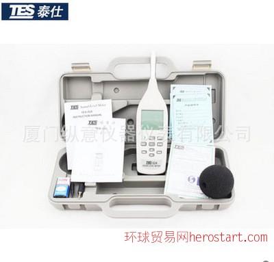 台湾泰仕TES1357数字式噪音计 精密分贝仪