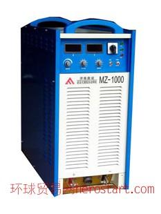 IGBT逆变式直流埋弧焊机MZ-1000、埋弧焊机、工业焊机