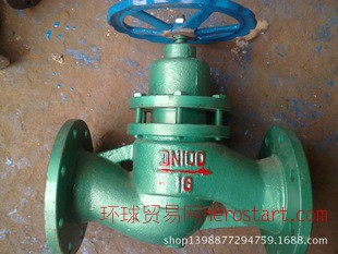 柱塞阀 U41S-16 DN100  质优价美