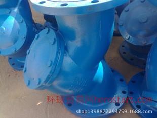 Y型过滤器 GL41H-16 DN250 厂家直销 质优价美