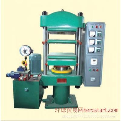 50吨硫化机 橡胶成型机 供应 压机