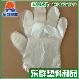 一次性卫生手套 食品级 厨房防菌手套 批发 PE手套