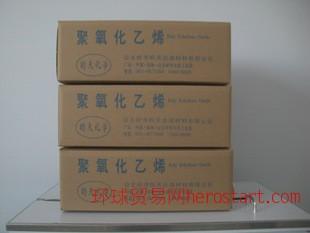 缓释剂(PEO) WP 昀天化学