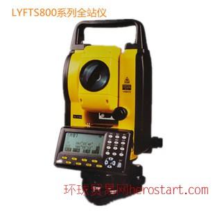 工程测绘仪器 LYFTS800全站仪