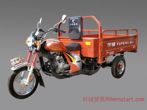 电动三轮车YF-150ZH-1