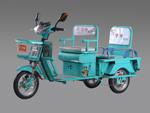 电动三轮车YF-006五代B型(果绿)