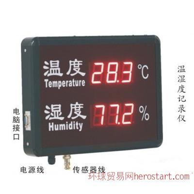 温湿度记录仪   专业生产温度湿度测量仪