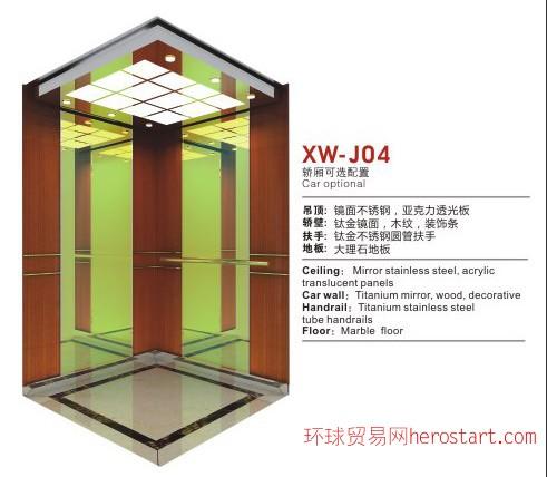 家用系列电梯