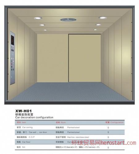 载货系列电梯