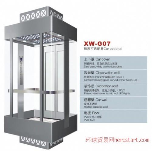 观光系列电梯