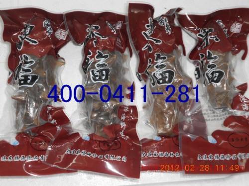 销售优质即食海参(鲍鱼),速冻海参.品牌代加工。