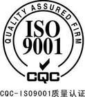 南宁ISO认证咨询我们专业快捷