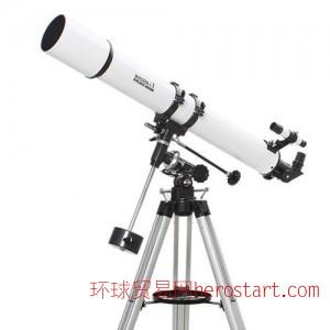 bosma博冠天鹰折射60/700 80/400 70/900 80/900天文望远镜总代理批发高倍高清大口径望远镜
