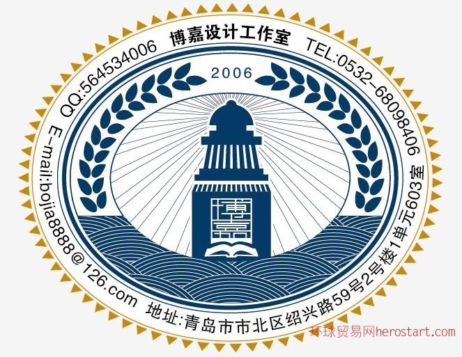 青岛画册彩页包装海报设计印刷青岛广告公司