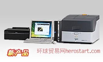 日本岛津仪器能量色散型X射线荧光分析仪 EDX-LE