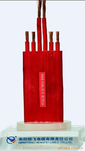 硅橡胶控制电缆YGG KGG KGGP