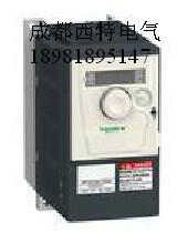 四川施耐德变频器总代理 施耐德变频器价格