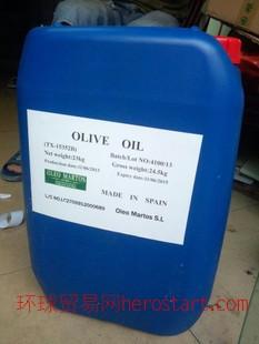 24度棕榈油 菲律宾纯进口食用级 油炸专用