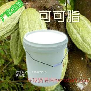 进口巴西 可可脂 纯天然原料 乳白固体 美白养颜