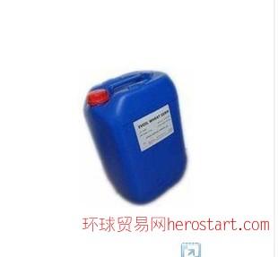 面膜专用杀菌剂 chunyi