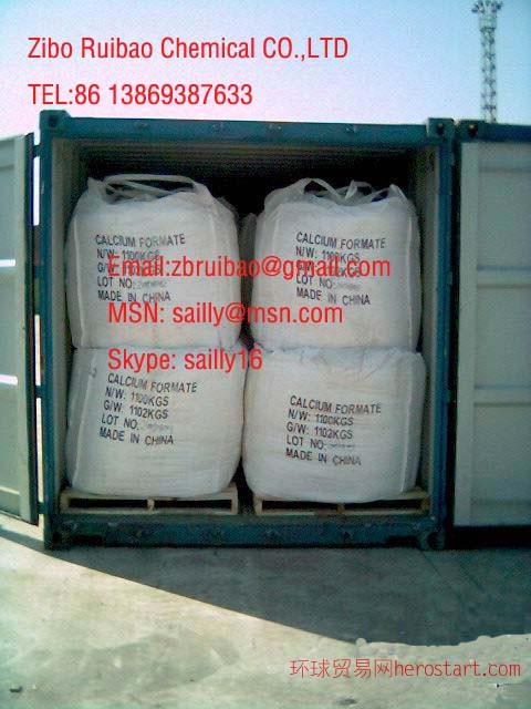 98%甲酸钙 饲料添加剂,建材添加剂,