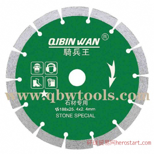一星石材专用锯片(石材、陶瓷、混泥土)