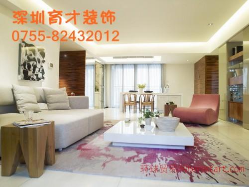 深圳专业的二手房装修公司-专业二手房翻新改造-深圳育才装饰