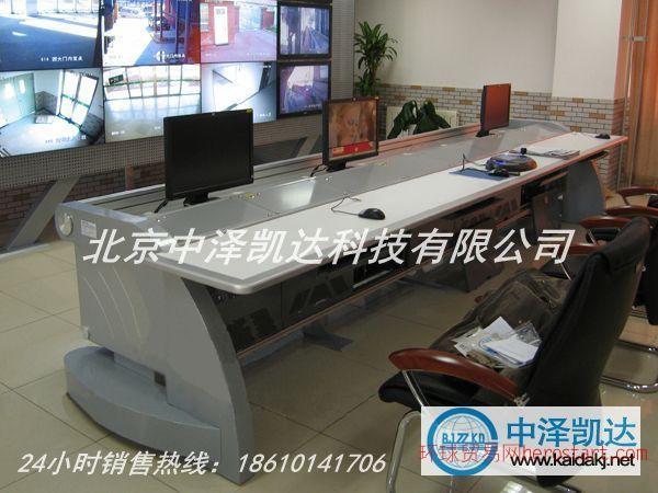 2016新款操作台,操作台厂家,北京昌平生产新款操作台厂家