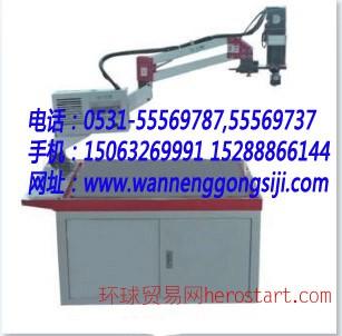 雪暮电动攻丝机(攻牙机,套丝机)M8-M30