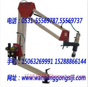 气动攻丝机(套丝机、攻牙机)M6-M24