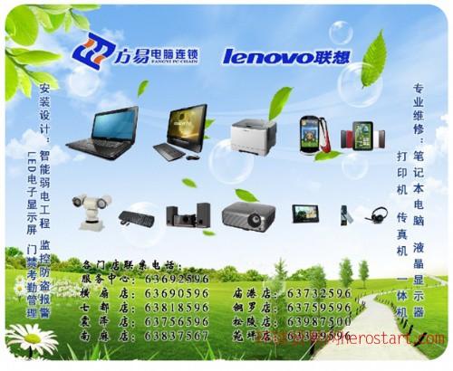 武汉鼠标垫商贸有限公司专业为您订做广告鼠标垫