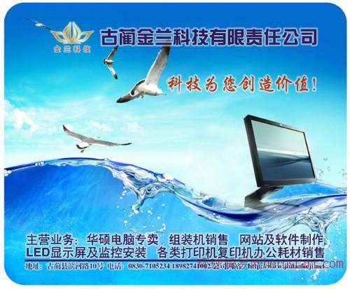 专业订做广告礼品鼠标垫 天然环保无臭味橡胶四川北京山东全国发货