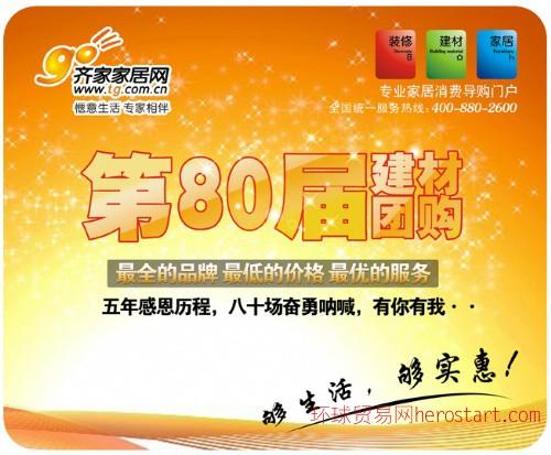 武汉广告鼠标垫订做厂家 天然环保橡胶杯垫礼品广告鼠标垫游戏垫