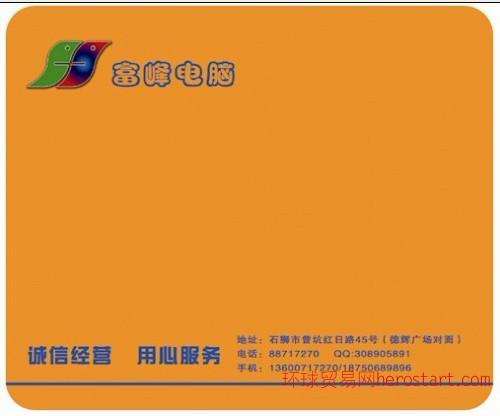 武汉鼠标垫厂家广告鼠标垫制作鼠标垫原材料鼠标垫厂家