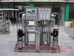 反渗透设备 0.25双级纯净水设备