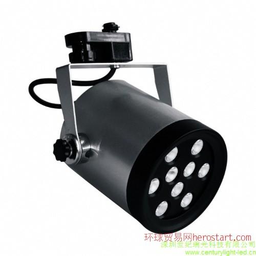 220V集成高亮度高显色Led服装轨道射灯/LED投射灯