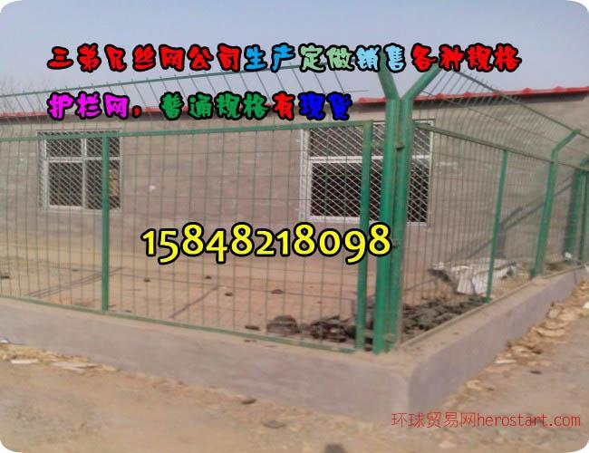 包头带框护栏网,内蒙古公路护栏网