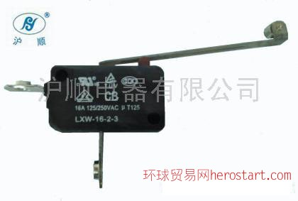 LXW16-2-3正攻牙带轮