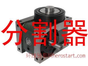 RU 60DS台湾间歇凸轮分割器 盐城分割器