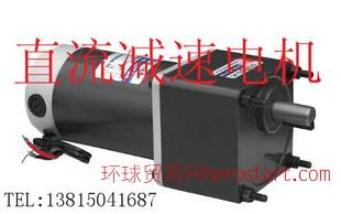 直流电机 直流减速电机 江苏直流电机厂