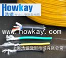 ASTVR ASTVRP系列线缆