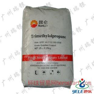 专业供应三羟甲基丙烷TMP 吉化三羟品质上乘