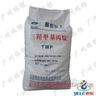专业三羟甲基丙烷TMP  高信三羟 品质上乘