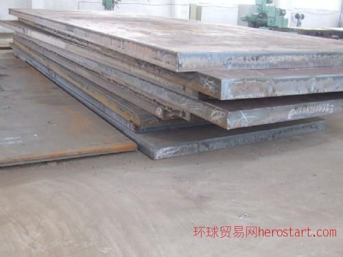 河南东恒供应:容器板,15CrMoR