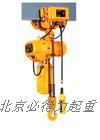 环链电动葫芦流水线专用,群吊电动葫芦一个手柄同时起吊,北京必得力起重