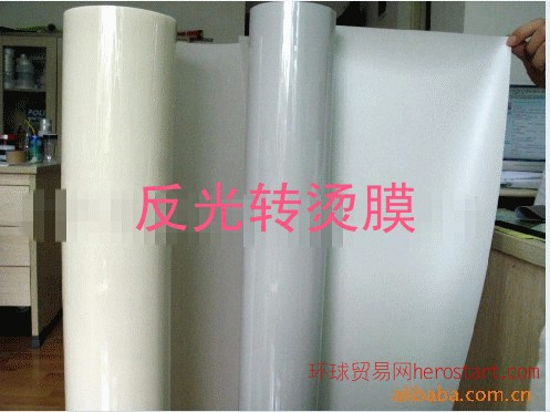 反光植珠膜,反光银灰植珠膜,烫画反光膜,热转印反光膜